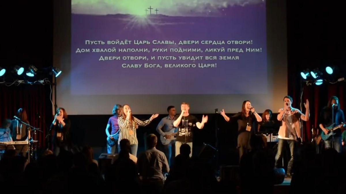 """Учение: """"Поклонение и Хвала Богу"""""""