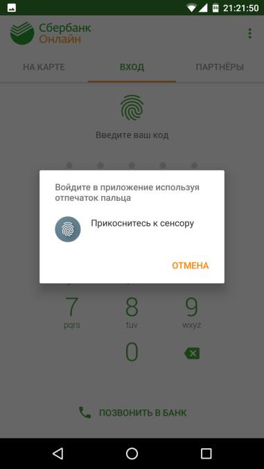 Screenshot_20160830-212152
