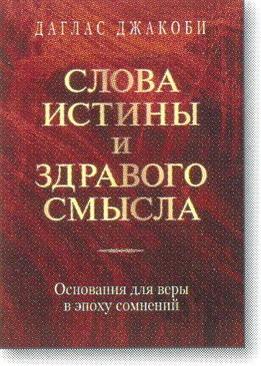 aslova