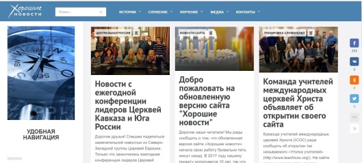 icocnews