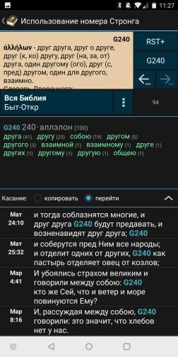 Screenshot_20180306-112742