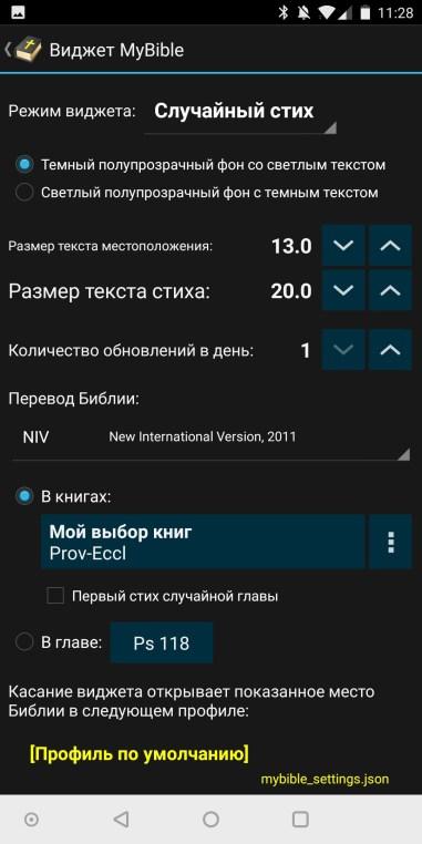 Screenshot_20180306-112804