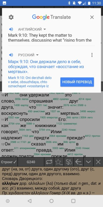 Screenshot_20180306-113044