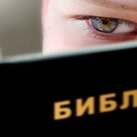 10 Неоспоримых Фактов о Библии. Разве Не Сверхъестественная Книга?!