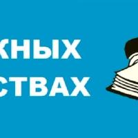 """Серия Бесед По Библии """"О Важных Качествах"""""""