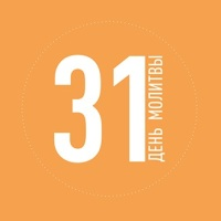 """4-я Неделя Уроков На Каждый День """"31 День Молитвы"""""""