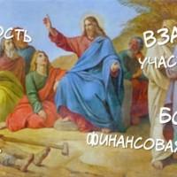 Серия Уроков об Ожиданиях От Себя и Других, Живя Во Христе (Обновлено 8.12.2019)