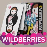Наша Игра Для Общения «Матрёшка» на Wildberries